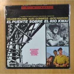 LEE KONITZ / BIG BAND - LOS GRANDES DEL JAZZ VOL 7 - LP