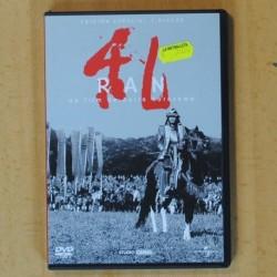 RAN - 2 DVD