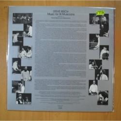 SUPERTRAMP - SUPERTRAMP - LP