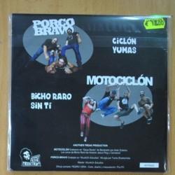 ROCIO JURADO - CARCEL DE ORO / SILENCIO CARIÑO MIO - SINGLE