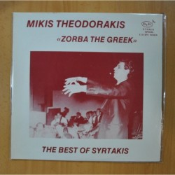 MIKIS THEODORAKIS - ZORBA THE GREEK THE BEST OF SYRTAKIS - LP
