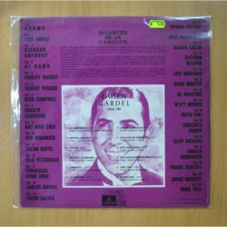 GERRY RAFFERTY - NORTH & SOUTH - LP