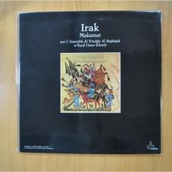 L´ENSEMBLE AL TCHALGHI AL BAGHDADI - IRAK MAKAMAT - GATEFOLD - LP