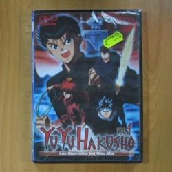 YU YU HAKUSHO VOL 4 - DVD