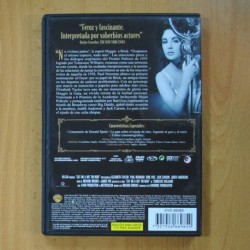 JUANA LA DEL REVUELO - SONAKAY ORO GITANO - GATEFOLD - LP