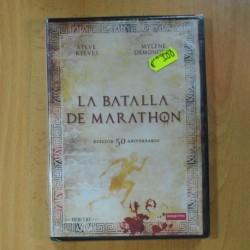 LA BATALLA DE MARATHON - EDICION 50 ANIVERSARIO - DVD