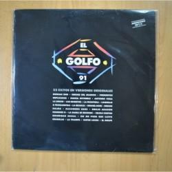 ANTI-DOGMATIKSS - ROMPAN FILAS + UNRELEASED RECORDINGS - LP