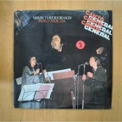 MIKIS THEODORAKIS / PABLO NERUDA - CANTO GENERAL - 2 LP