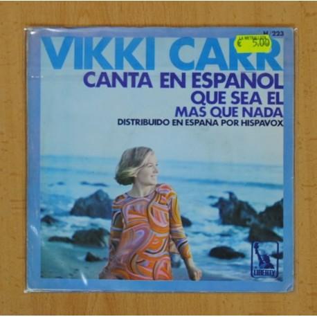 LUISA LINARES Y LOS GALINDOS - LUISA LINARES Y LOS GALINDOS - LP [DISCO VINILO]
