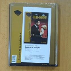 THE ULTRAS - THE ULTRAS - CD