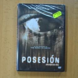 POSESION - DVD