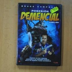 POSESION DEMENCIAL - DVD