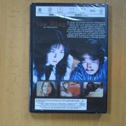 SCHUMANN / CHOPIN / RACHMANINOFF - HOROWITZ - LP