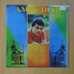 AMRe DIAB - MAYALL MAYALL / TOBA - SINGLE