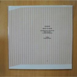 SHANKAR - WHO´S TO KNOW - GATEFOLD - LP
