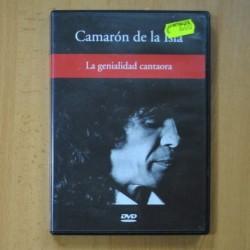 LUCIANO ARDI Y SU CONJUNTO - HOMENAJE A JUAN VICENTE TORREALBA - LP