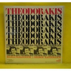 MIKIS THEODORAKIS - THEODORAKIS - LP