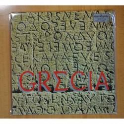 VASILIO SALEAS - GRECIA - LP