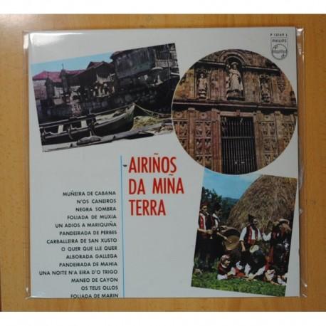 AIRIÑOS DE MIÑA TIERRA - AIRIÑOS DE MIÑA TIERRA - LP