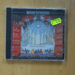 VARIOS - LOS TROTAMUSICOS - LP
