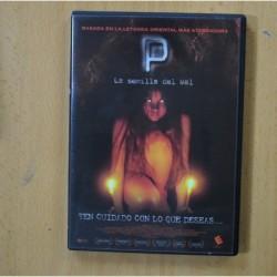P LA SEMILLA DEL MAL - DVD