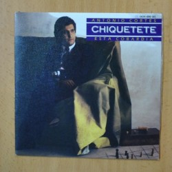 CHIQUETETE - ESTA COBARDIA - SINGLE