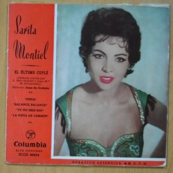 SARITA MONTIEL - EL ULTIMO CUPLE - EP