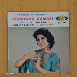 SHOSHANA DAMARI - DODI LI + 3 - EP