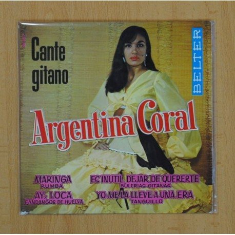 ALARMA 2000 - ME GUSTARIA ENSEAR AL MUNDO A CANTAR - SINGLE [DISCO VINILO]