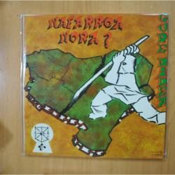 GURE BIDEA - NAFARROA NORA - GATEFOLD - LP
