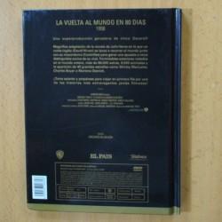 VARIOS - MADRID TRADICIONAL ANTOLOGIA VOL 4 - GATEFOLD - LP