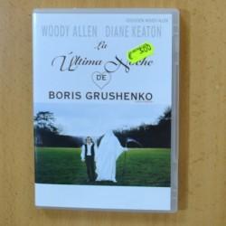 LA ULTIMA NOCHE DE BORIS GRUSHENKO - DVD
