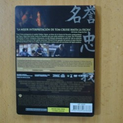 PRESUNTOS IMPLICADOS - DE SOL A SOL - LP