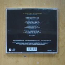 TRIANGULO DE AMOR BIZARRO - AMIGOS DEL GENERO HUMANO - LP