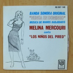 MELINA MERCOURI - NUNCA EN DOMINGO - EP