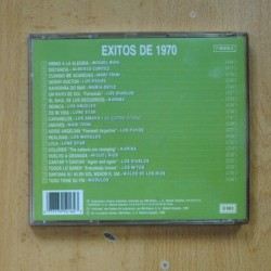 MARLENE DIETRICH - THE BEST OF MARLENE DIETRICH - LP