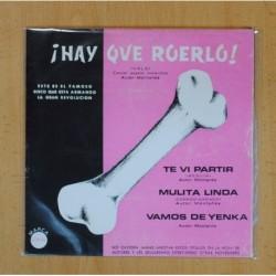 PEPE ROMERO ORQUESTA SABOR ESPAÑOL - ¡HAY QUE ROERLO! + 3 - EP