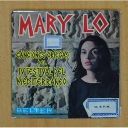 MARY LO (FESTIVAL MEDITERRANEO) - ES PARA TI, MI AMOR + 3 - EP