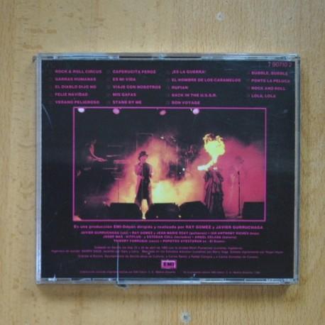 CHARLIE HADEN / JAN GARBAREK / EGBERTO GISMONTI - MAGICO - LP
