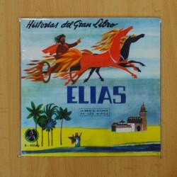 ELIAS - EL CARRO DE FUEGO - ACAB Y JEZABEL - EP