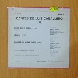 SANDRO GIACOBBE - QUESTA SERA COSI CHIARA - SINGLE