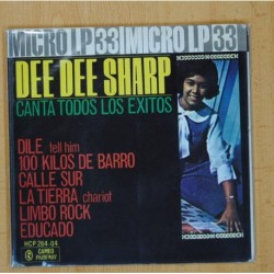 DEE DEE SHARP - DILE + 5 - EP
