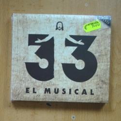 EMILIO EL MORO - EMILIO EL MORO - LP