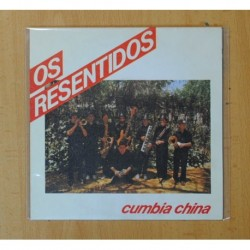 OS RESENTIDOS - CUMBIA CHINA / ZOO LOXICO - SINGLE