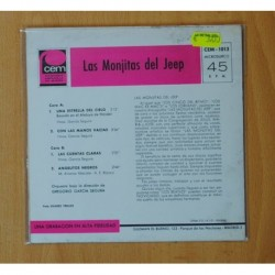 NANA MOUSKOURI - CON TODA EL ALMA - GATEFOLD - 2 LP [DISCO VINILO]