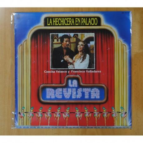 JUANITA REINA - EXITOS DE JUANITA REINA - LP [DISCO VINILO]