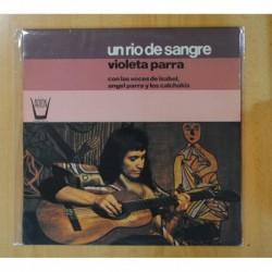 THE ROCKIN' BERRIES - SI ENCUENTRAS A ALGUIEN PARA AMAR +3 - EP [DISCO VINILO]
