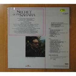 JUAN TALEGA - YO NO SOY DE ESTA TIERRA + 3 - EP [DISCO VINILO]
