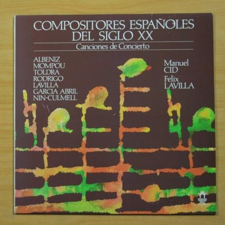 ANTONIO GARCIA / SANTIAGO MANERA / CAMINO GUILLARBE - AIRES DE LA RIBERA - LP [DISCO VINILO]