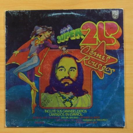 METALICOS - CORAZON DE METAL - LP [DISCO VINILO]